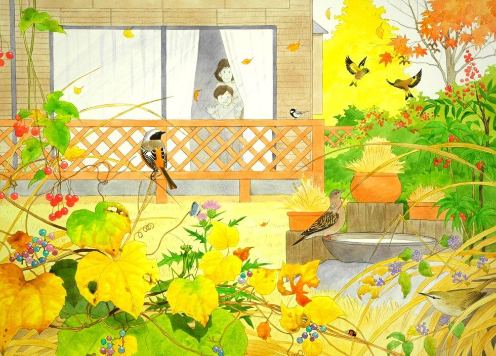 庭に鳥を呼ぶ